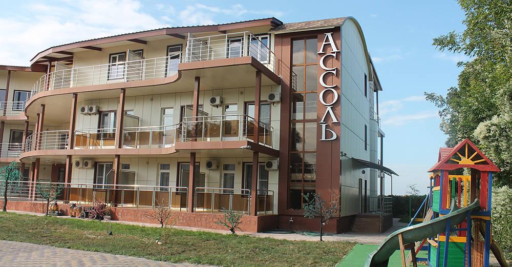 мини отель ассоль